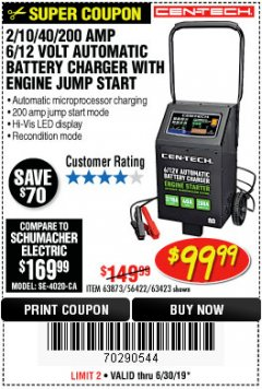 Harbor Freight Coupon 2/10/40/200 AMP 6/12 VOLT AUTOMATIC BATTERY CHARGER WITH ENGINE JUMP START Lot No. 63873/56422 Expired: 6/30/19 - $99.99