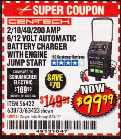 Harbor Freight Coupon 2/10/40/200 AMP 6/12 VOLT AUTOMATIC BATTERY CHARGER WITH ENGINE JUMP START Lot No. 63873/56422 Expired: 8/31/19 - $99.99