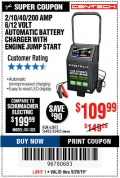 Harbor Freight Coupon 2/10/40/200 AMP 6/12 VOLT AUTOMATIC BATTERY CHARGER WITH ENGINE JUMP START Lot No. 63873/56422 Expired: 9/29/19 - $109.99