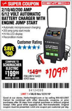 Harbor Freight Coupon 2/10/40/200 AMP 6/12 VOLT AUTOMATIC BATTERY CHARGER WITH ENGINE JUMP START Lot No. 63873/56422 Expired: 12/31/19 - $109.99