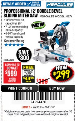 "Harbor Freight Coupon HERCULES PROFESSIONAL 12"" DOUBLE-BEVEL SLIDING MITER SAW Lot No. 63978/56682 Expired: 10/21/18 - $299"