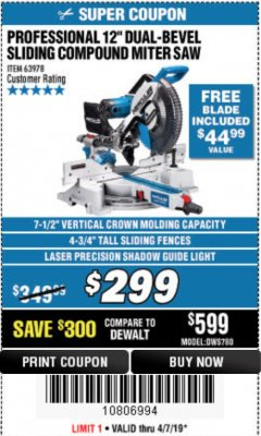"Harbor Freight Coupon HERCULES PROFESSIONAL 12"" DOUBLE-BEVEL SLIDING MITER SAW Lot No. 63978/56682 Expired: 4/7/19 - $299.99"