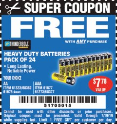 Harbor Freight FREE Coupon 24 PACK HEAVY DUTY BATTERIES Lot No. 61675/68382/61323/61677/68377/61273 Expired: 7/19/19 - FWP