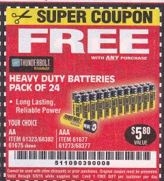 Harbor Freight FREE Coupon 24 PACK HEAVY DUTY BATTERIES Lot No. 61675/68382/61323/61677/68377/61273 Expired: 8/8/19 - FWP