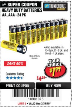 Harbor Freight Coupon 24 PACK HEAVY DUTY BATTERIES Lot No. 61675/68382/61323/61677/68377/61273 Expired: 3/31/19 - $1.99