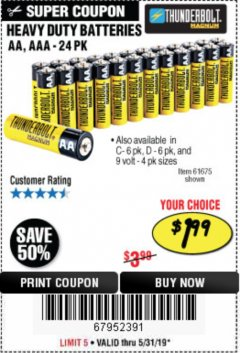 Harbor Freight Coupon 24 PACK HEAVY DUTY BATTERIES Lot No. 61675/68382/61323/61677/68377/61273 Expired: 5/31/19 - $1.99