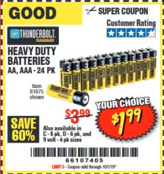 Harbor Freight Coupon 24 PACK HEAVY DUTY BATTERIES Lot No. 61675/68382/61323/61677/68377/61273 Expired: 10/1/19 - $1.99