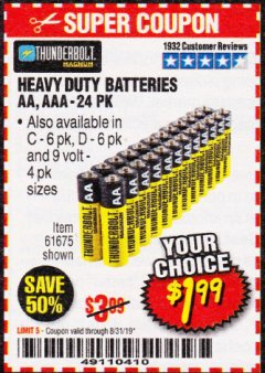 Harbor Freight Coupon 24 PACK HEAVY DUTY BATTERIES Lot No. 61675/68382/61323/61677/68377/61273 Expired: 8/31/19 - $1.99
