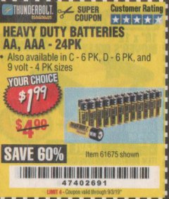 Harbor Freight Coupon 24 PACK HEAVY DUTY BATTERIES Lot No. 61675/68382/61323/61677/68377/61273 Expired: 9/3/19 - $1.99