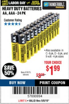 Harbor Freight Coupon 24 PACK HEAVY DUTY BATTERIES Lot No. 61675/68382/61323/61677/68377/61273 Expired: 9/8/19 - $1.99