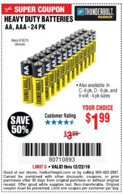 Harbor Freight Coupon 24 PACK HEAVY DUTY BATTERIES Lot No. 61675/68382/61323/61677/68377/61273 Expired: 12/22/19 - $1.99