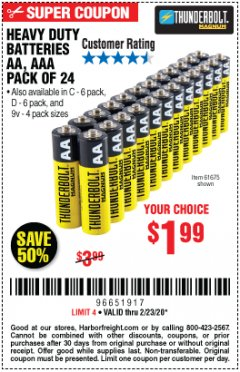 Harbor Freight Coupon 24 PACK HEAVY DUTY BATTERIES Lot No. 61675/68382/61323/61677/68377/61273 Expired: 2/23/20 - $1.99