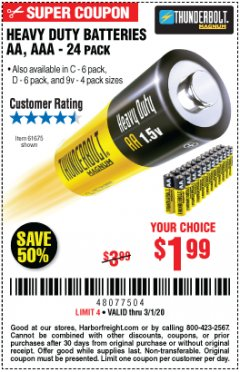 Harbor Freight Coupon 24 PACK HEAVY DUTY BATTERIES Lot No. 61675/68382/61323/61677/68377/61273 Expired: 3/1/20 - $1.99