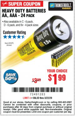 Harbor Freight Coupon 24 PACK HEAVY DUTY BATTERIES Lot No. 61675/68382/61323/61677/68377/61273 Expired: 3/22/20 - $1.99
