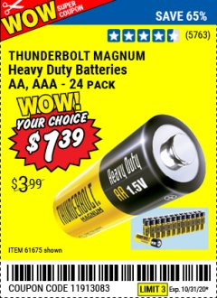 Harbor Freight Coupon 24 PACK HEAVY DUTY BATTERIES Lot No. 61675/68382/61323/61677/68377/61273 Expired: 10/31/20 - $1.39