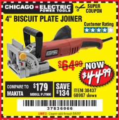 "Harbor Freight Coupon 4"" BISCUIT PLATE JOINER Lot No. 38437/68987 EXPIRES: 6/30/20 - $44.99"