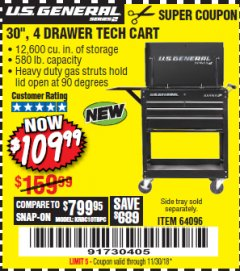 "Harbor Freight Coupon 30"", 4 DRAWER TECH CART Lot No. 64818/56391/56387/56386/56392/56394/56393/64096 Expired: 11/30/18 - $109.99"