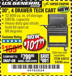 "Harbor Freight Coupon 30"", 4 DRAWER TECH CART Lot No. 64818/56391/56387/56386/56392/56394/56393/64096 Expired: 4/18/19 - $107.99"