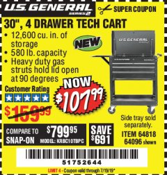 "Harbor Freight Coupon 30"", 4 DRAWER TECH CART Lot No. 64818/56391/56387/56386/56392/56394/56393/64096 Expired: 7/19/19 - $107.99"