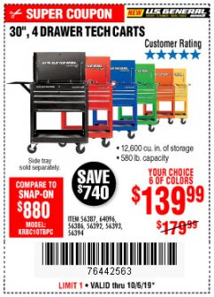 "Harbor Freight Coupon 30"", 4 DRAWER TECH CART Lot No. 64818/56391/56387/56386/56392/56394/56393/64096 Expired: 10/6/19 - $139.99"