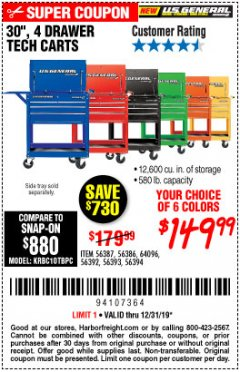 "Harbor Freight Coupon 30"", 4 DRAWER TECH CART Lot No. 64818/56391/56387/56386/56392/56394/56393/64096 Expired: 12/31/19 - $149.99"