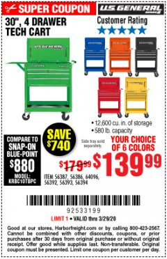 "Harbor Freight Coupon 30"", 4 DRAWER TECH CART Lot No. 64818/56391/56387/56386/56392/56394/56393/64096 Expired: 3/29/20 - $139.99"