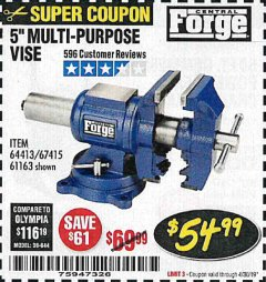 "Harbor Freight Coupon 5"" MULTI-PURPOSE VISE Lot No. 67415/61163/64413 Expired: 4/30/19 - $54.99"
