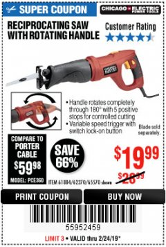Harbor Freight Coupon 6 AMP HEAVY DUTY RECIPROCATING SAW Lot No. 61884/65570/62370 Expired: 2/24/19 - $19.99