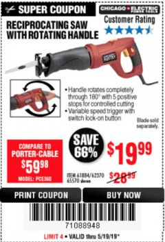 Harbor Freight Coupon 6 AMP HEAVY DUTY RECIPROCATING SAW Lot No. 61884/65570/62370 Expired: 5/19/19 - $19.99