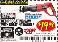 Harbor Freight Coupon 6 AMP HEAVY DUTY RECIPROCATING SAW Lot No. 61884/65570/62370 Expired: 6/30/19 - $19.99