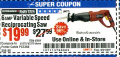 Harbor Freight Coupon 6 AMP HEAVY DUTY RECIPROCATING SAW Lot No. 61884/65570/62370 Valid Thru: 8/21/20 - $19.99