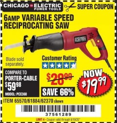 Harbor Freight Coupon 6 AMP HEAVY DUTY RECIPROCATING SAW Lot No. 61884/65570/62370 Valid: 6/24/20 - 8/19/20 - $19.99