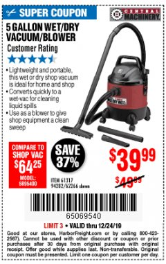 Harbor Freight Coupon 5 GALLON WET/DRY SHOP VACUUM AND BLOWER Lot No. 62266/94282/61317 Expired: 12/24/19 - $39.99