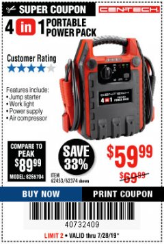 Harbor Freight Coupon 4 IN 1 PORTABLE POWER PACK Lot No. 62453/62374 Expired: 7/28/19 - $59.99