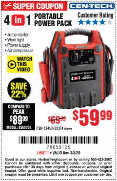 Harbor Freight Coupon 4 IN 1 PORTABLE POWER PACK Lot No. 62453/62374 Expired: 3/8/20 - $59.99