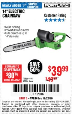 "Harbor Freight Coupon 14"" ELECTRIC CHAIN SAW Lot No. 64497/64498 Expired: 12/22/19 - $39.99"