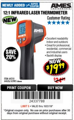 Harbor Freight Coupon 12:1 INFRARED LASER THERMOMETER Lot No. 64310/64626/63985 Expired: 10/21/18 - $19.99