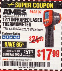 Harbor Freight Coupon 12:1 INFRARED LASER THERMOMETER Lot No. 64310/64626/63985 Expired: 12/31/18 - $17.99