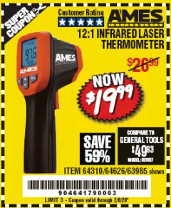 Harbor Freight Coupon 12:1 INFRARED LASER THERMOMETER Lot No. 64310/64626/63985 Expired: 2/8/20 - $19.99