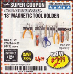 "Harbor Freight Coupon 18"" MAGNETIC TOOL HOLDER Lot No. 65489/60433/61199/62178 Expired: 10/31/19 - $2.99"