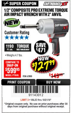 "Harbor Freight Coupon 1/2"" COMPOSITE PRO EXTREME AIR IMPACT WITH 2"" ANVIL Lot No. 63800 Expired: 10/21/18 - $127.99"