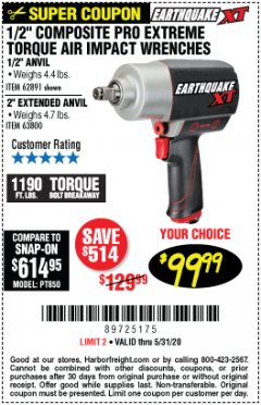 "Harbor Freight Coupon 1/2"" COMPOSITE PRO EXTREME AIR IMPACT WITH 2"" ANVIL Lot No. 63800 EXPIRES: 6/30/20 - $99.99"