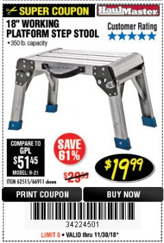 "Harbor Freight Coupon 18"" WORKING PLATFORM STEP STOOL Lot No. 62515/66911 Expired: 11/30/18 - $19.99"