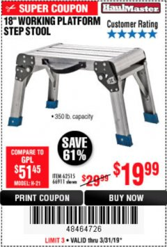 "Harbor Freight Coupon 18"" WORKING PLATFORM STEP STOOL Lot No. 62515/66911 Expired: 3/31/19 - $19.99"