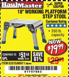 "Harbor Freight Coupon 18"" WORKING PLATFORM STEP STOOL Lot No. 62515/66911 Expired: 7/19/19 - $19.99"