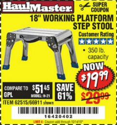 "Harbor Freight Coupon 18"" WORKING PLATFORM STEP STOOL Lot No. 62515/66911 Expired: 10/14/19 - $19.99"