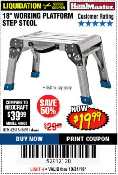 "Harbor Freight Coupon 18"" WORKING PLATFORM STEP STOOL Lot No. 62515/66911 Expired: 10/31/19 - $19.99"