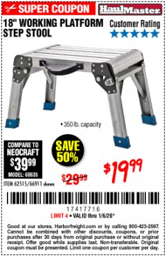 "Harbor Freight Coupon 18"" WORKING PLATFORM STEP STOOL Lot No. 62515/66911 Expired: 1/6/20 - $19.99"