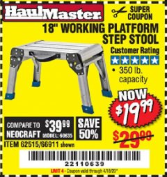 "Harbor Freight Coupon 18"" WORKING PLATFORM STEP STOOL Lot No. 62515/66911 Valid: 2/18/20 - 4/18/20 - $19.99"