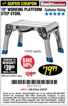 "Harbor Freight Coupon 18"" WORKING PLATFORM STEP STOOL Lot No. 62515/66911 EXPIRES: 6/30/20 - $19.99"